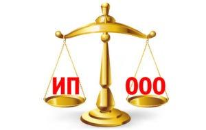 Выбор формы собственности при регистрации предприятия